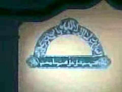 Download Video Example:kaligrafi untuk masjid dan musholla 4