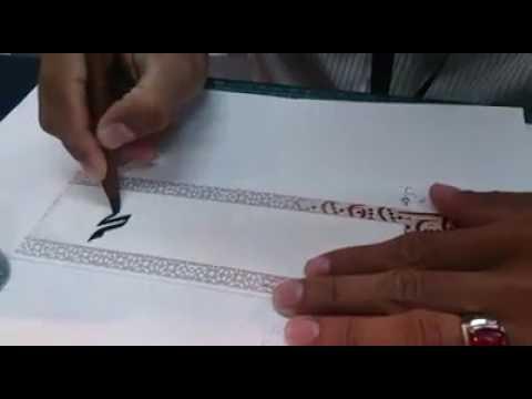 Download Video Keren!!! Seni Melukis Kaligrafi Oleh Muhammad Maimun Bin Abdurrahman | Alumni Babun Najah