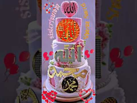 Download Video Walpaper Indah Kaligrafi Allah Swt Dan Muhammad Saw Gambar Kaligrafi