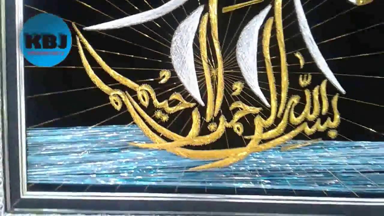 Download Video Kaligrafi Benang Bismillah Perahu Gambar Kaligrafi