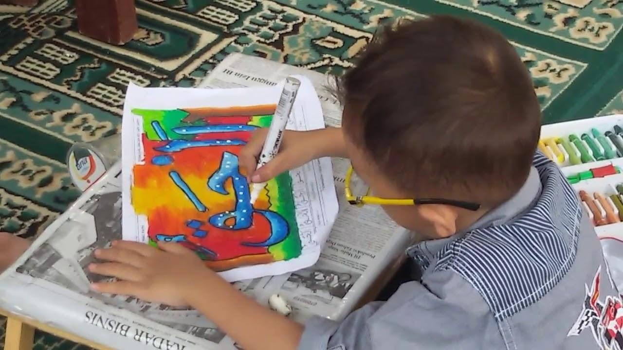 Download Video Azka Lomba Mewarnai Kaligrafi Gambar Kaligrafi