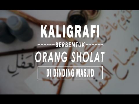 Download Video Bagaimana dengan Kaligrafi Berbentuk Orang sholat di Dinding Masjid – Ustadz Maududi Abdullah, Lc