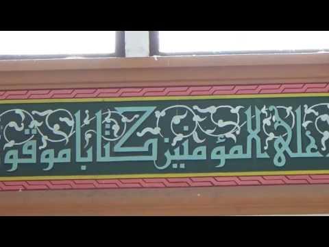 video tutorial kaligrafi