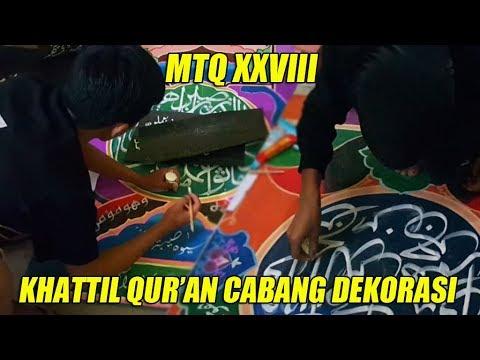 Download Video Hubungi 081389289150 Seni Kaligrafi Gambar Kaligrafi