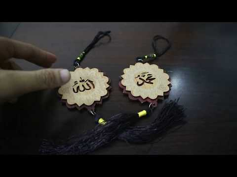 Download Video Gantungan Mobil Allah Muhammad Kaligrafi