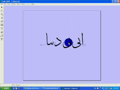 Download Video Learn kelk 2000 Video Tutorial ~www.itdunya.com~