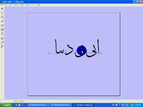 Download Video Learn kelk 2000 Video Tutorial ~www.itdunya.com~