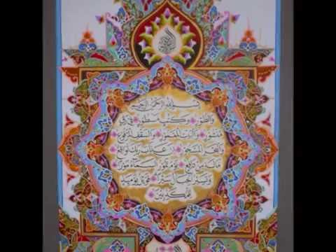 Download Video Mtq Xxvi Nasional Hasil Indah Kaligrafi Mushaf Gambar Kaligrafi