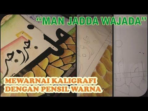 Download Video Tutorial Kaligrafi Mewarnai Kaligrafi Dengan Pensil