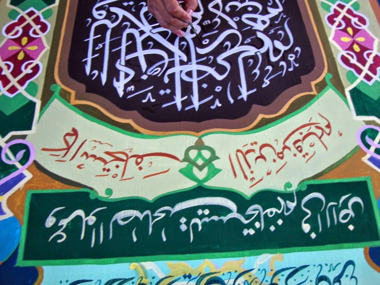 Download Video Karya Kaligrafi Islam Indonesia