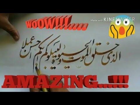 Download Video AMAZING!!  arabic calligraphy karya master mohammad paigham khat farisi