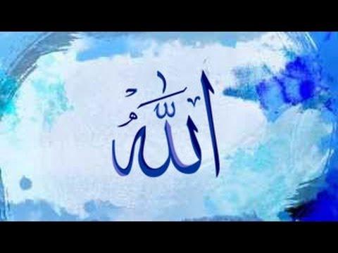 Download Video Arti Tulisan Allah Dan Muhammad Pada Makhluk