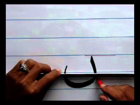 Download Video Belajar Tulisan Khat-(huruf nun) 5