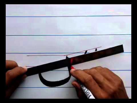 Download Video Belajar Tulisan Khat-(huruf sin) 6