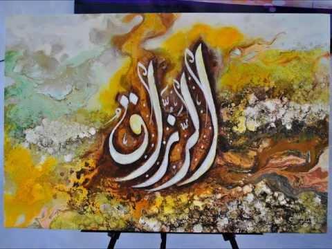 Download Video gajir kaligrafi 2