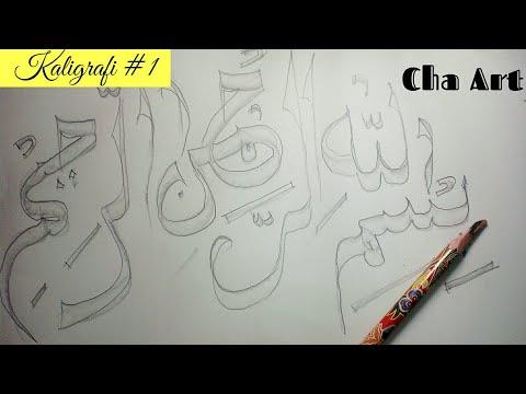 Download Video How to make calligraphy by Pencil | Bagaimana cara membuat kaligrafi dari Pensil
