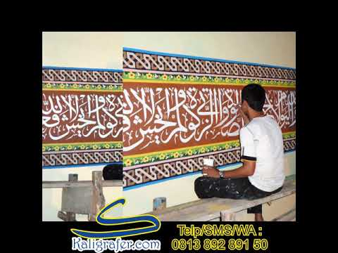 Download Video Hubungi 081389289150 foto kaligrafi arab