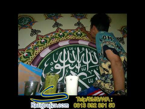 Download Video Hubungi 081389289150 kaligrafi aksara jawa