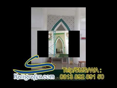 Download Video Hubungi 081389289150 kaligrafi arab allah