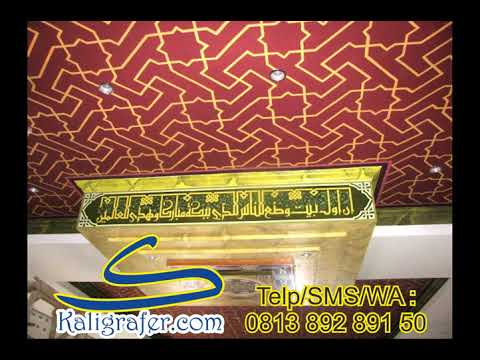 Download Video Hubungi 081389289150 kaligrafi arab wallpaper