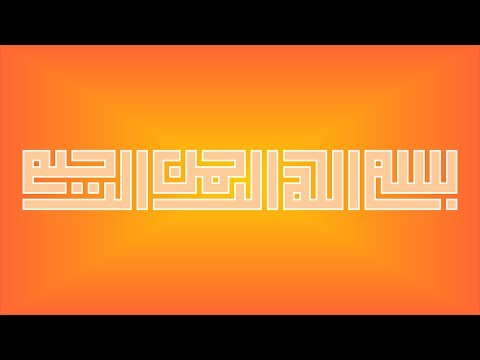 Download Video Kufi design | kufic calligraphy | Corel DRAW tutorials | 014