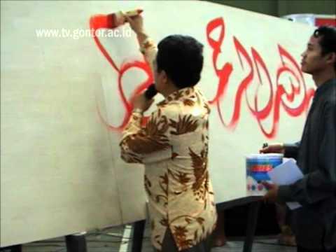 Download Video Sapuan Kuas Ust Sirojuddin  الخطاط الإندونيسي كتب بسملة 3