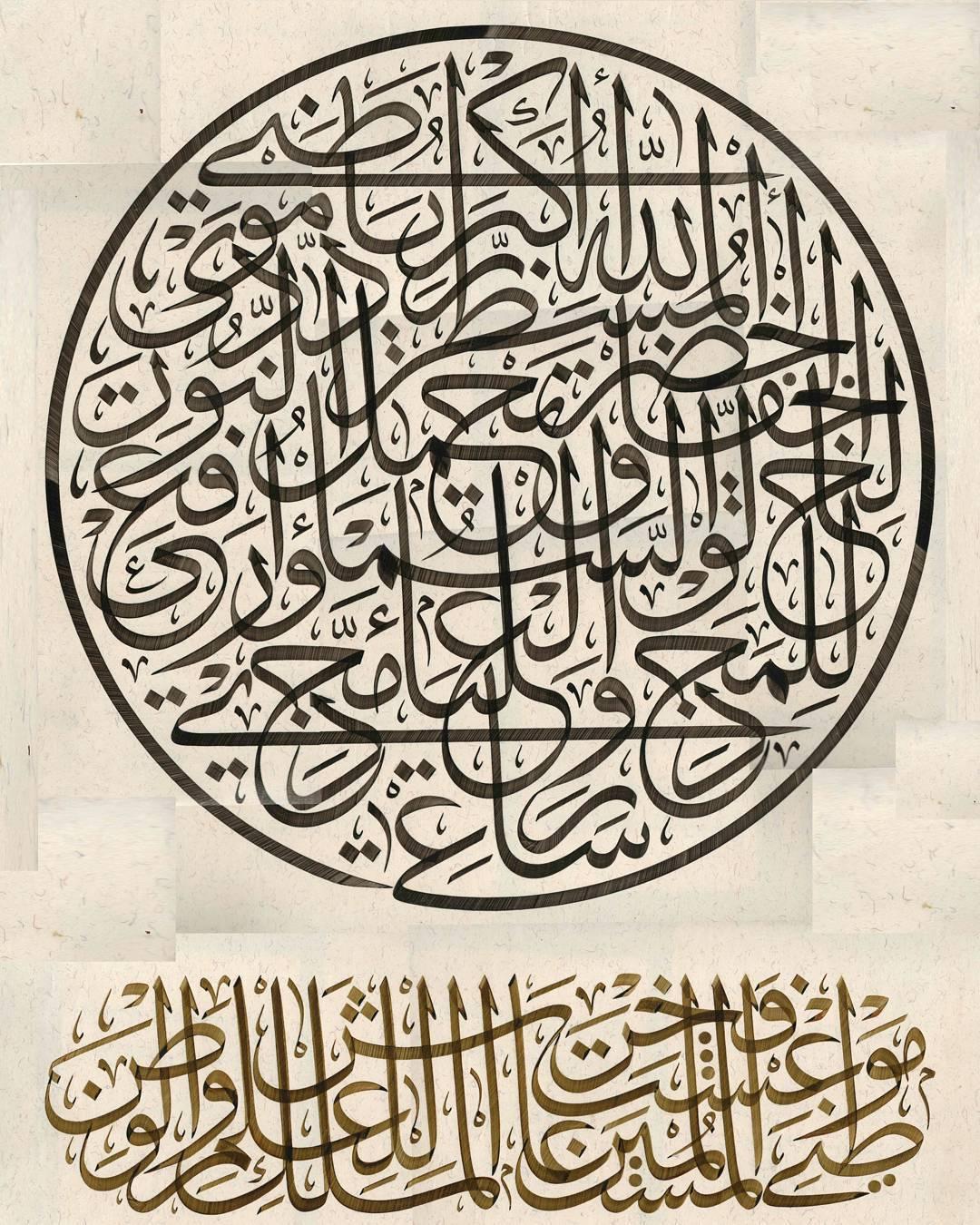Foto Karya Kaligrafi Alhamdulillah dapat berpartisipasi dalam pertandingan sookokaz. Terimakasih guru…- Teguh Prastio