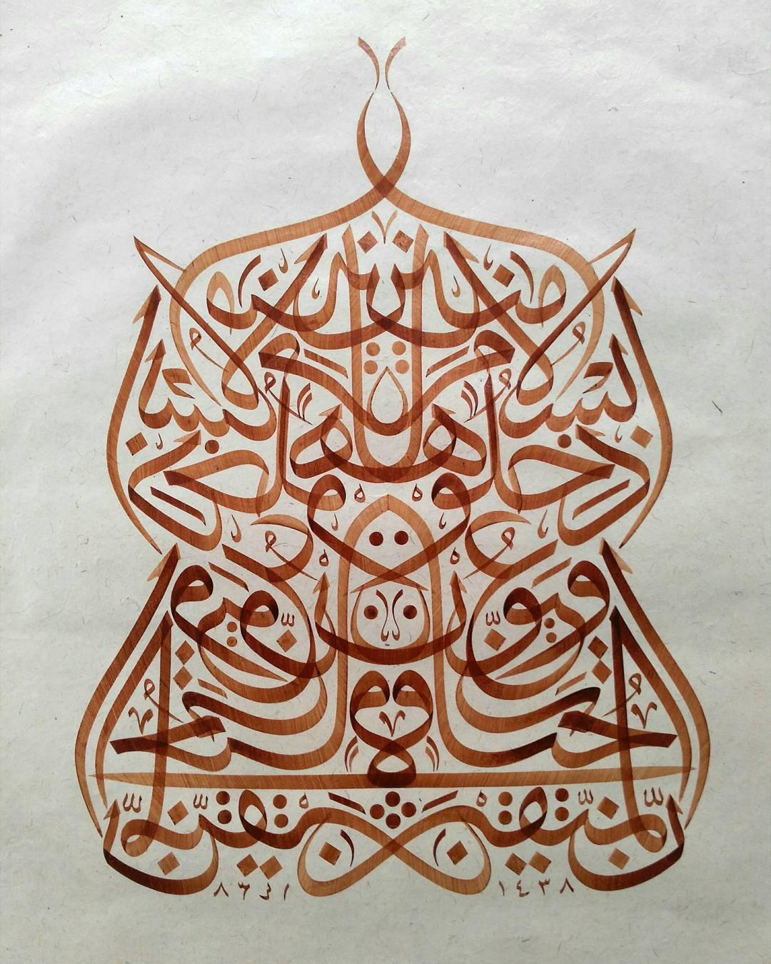 Foto Karya Kaligrafi Alhamdulillah.. terimakasih bnyak kepada para guru,terlebih untuk ust Didin Siro…- Teguh Prastio