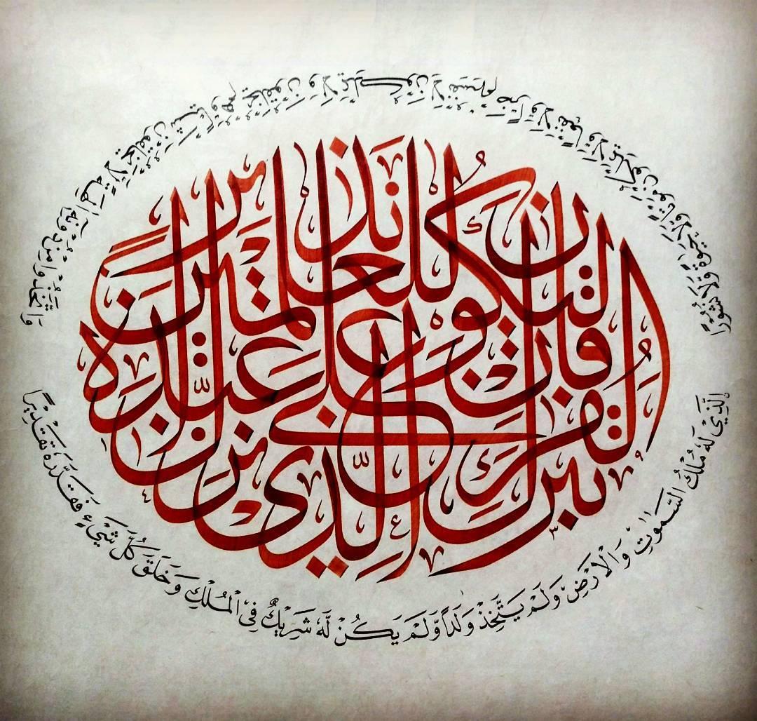 Foto Karya Kaligrafi Alhamdulillah.. terimakasih kepada para asatidz, orang tua, keluarga, rekan2 sem…- Teguh Prastio