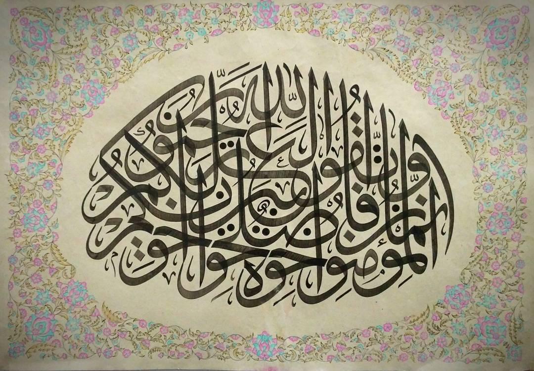 Foto Karya Kaligrafi Still learn tezhib by @elhusnakhotimah…- Teguh Prastio