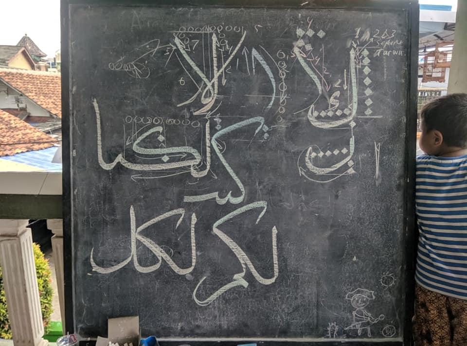 Hari ini DUA YG KONTRAS DI LEMKA: kursus kaligrafi intensif di Jakarta & kaj...