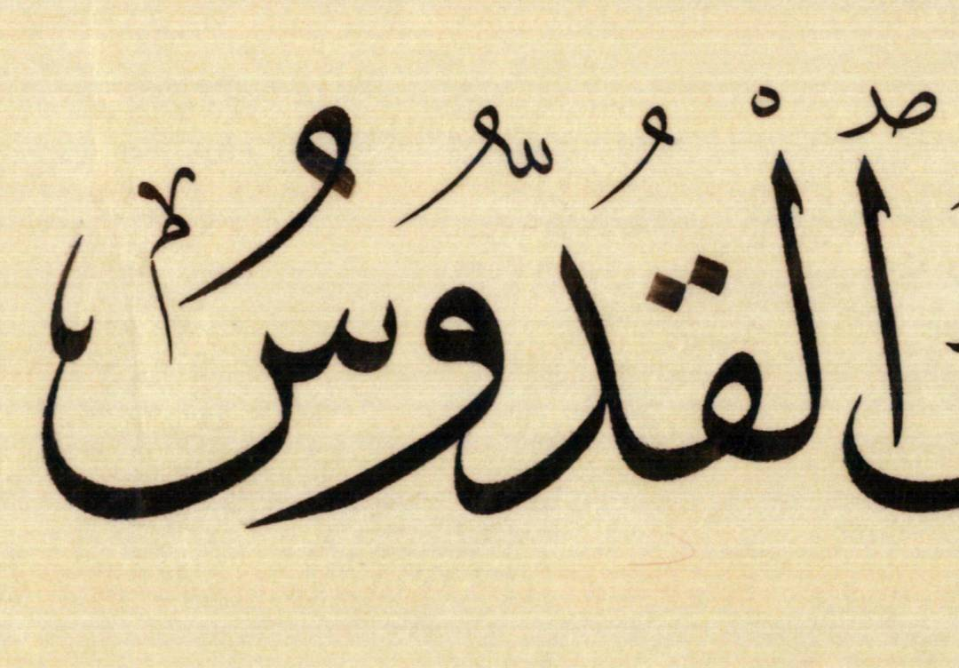 استاذ محمد جابر... 1
