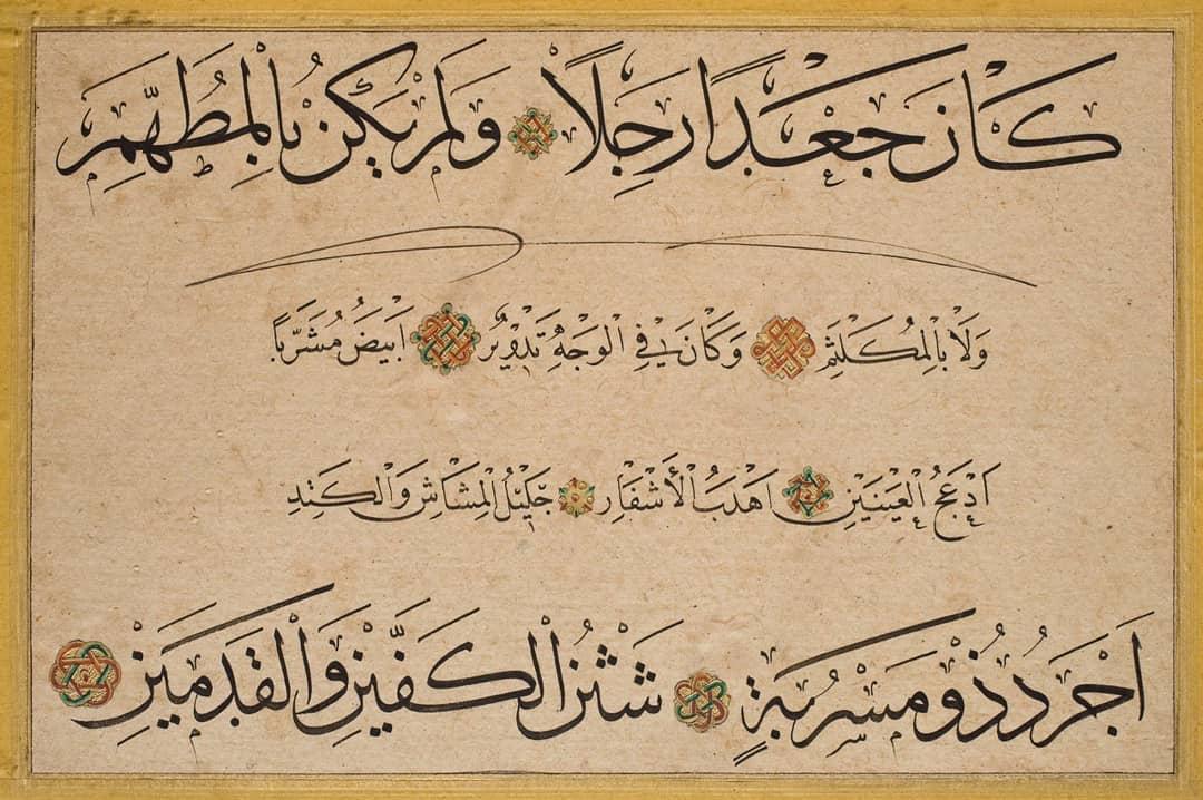 اللهم صل وسلم وبارك علي سيدنا محمد نبي الرحمة وشفيع الامة صلي الله عليه وسلم…