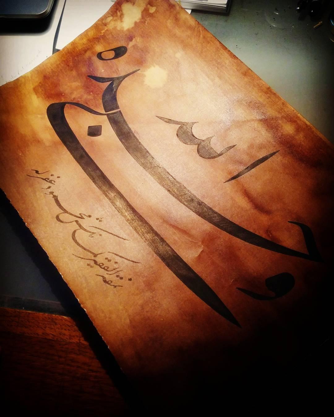 Donwload Photo 2016 Ramazan yazıları 19 Müracaatım yanlız bir olan Allaha dır……- Hattat Mahmud