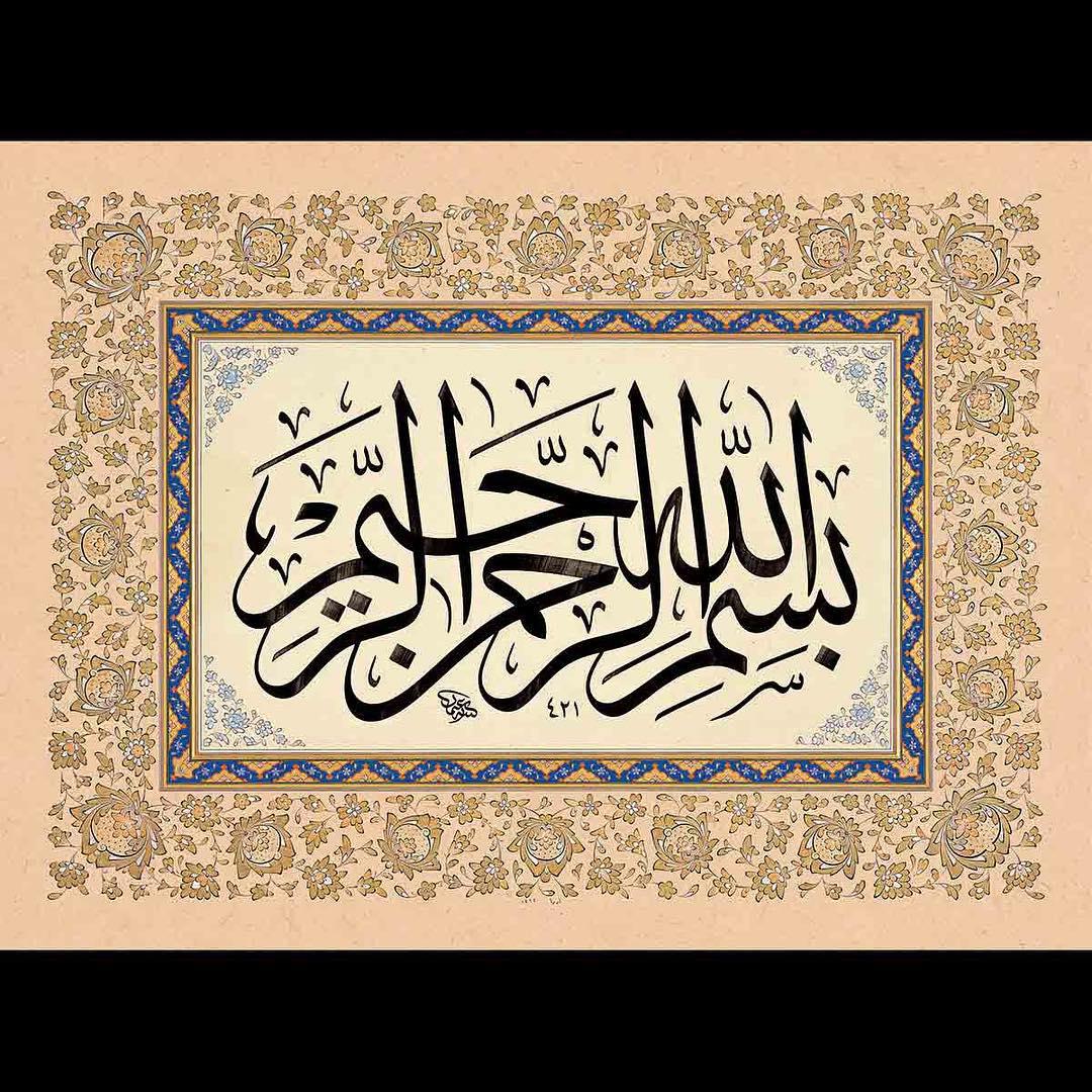 Donwload Photo Kaligrafi Besmele #hat #hattat #hatsanatı #islamicart #illumination #ottoman #tasarım #san…- Osman Ozcay