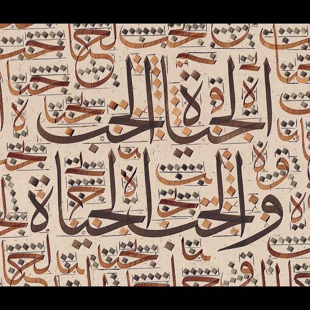 Donwload Photo Kaligrafi Hayat sevgidir Sevgi hayattır #hat #hattat #hatsanatı #islamicart #illumination …- Osman Ozcay