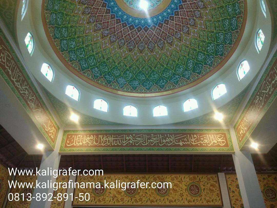 Donwload Photo Kaligrafi Kaligrafi masjid…- Syamsul PKA Lemka