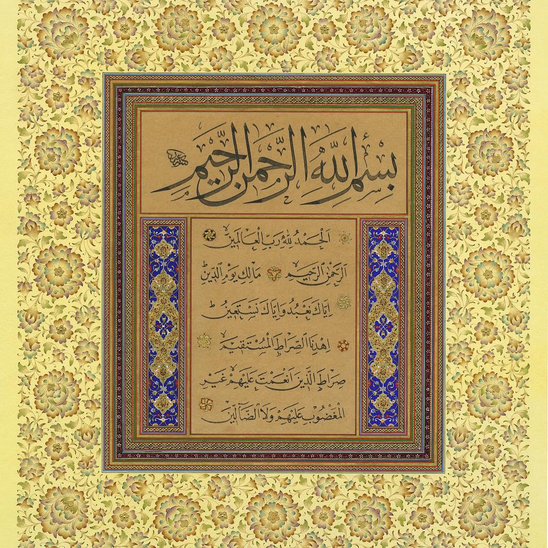 Donwload Photo Kaligrafi Kıta #hat #hattat #hatsanatı #ottoman #islamicart #illumination #art #arabic #ca…- Osman Ozcay