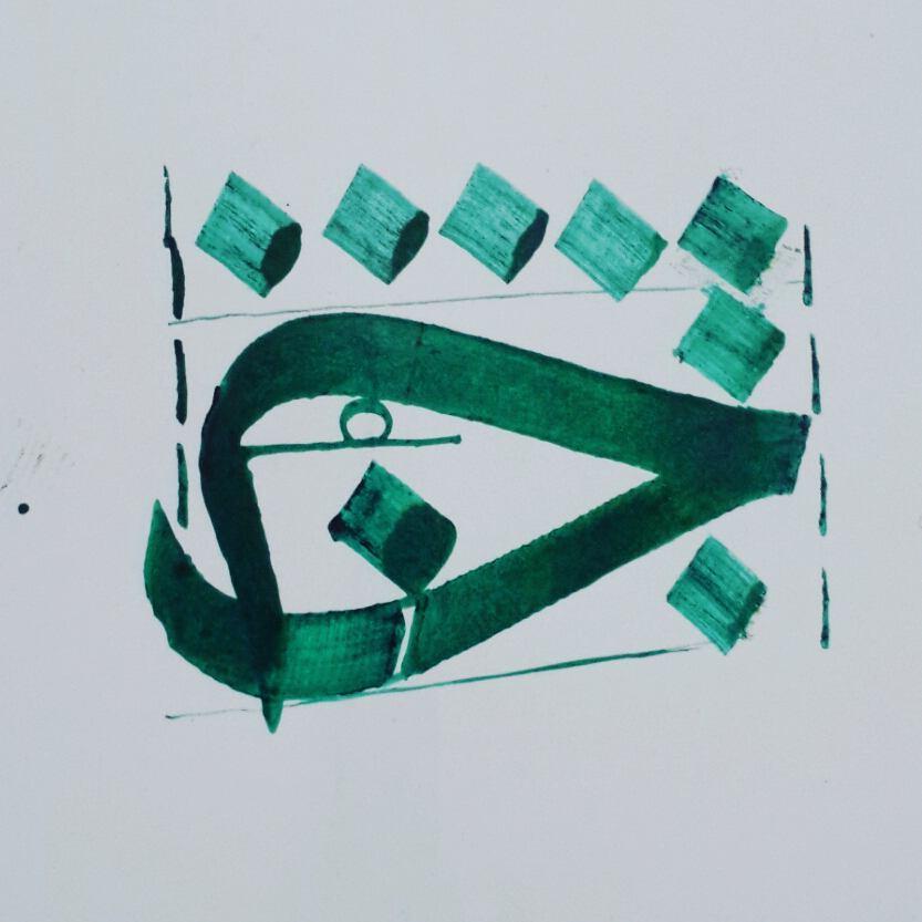 "Download Photo کتابت حرف ""ح"" به خط ثلث  #الخطاط#الخط_العربي#ثلث #ثلث_عثمانی#ثلث_جلي #خوشنويسي #…"