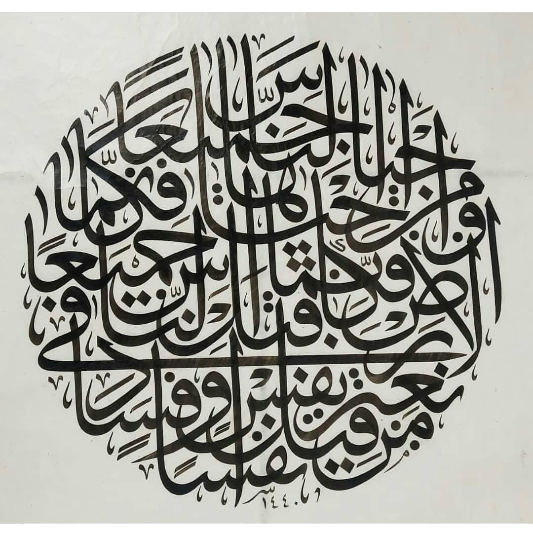 Foto Karya Kaligrafi #repost @mutamarali1995  MasyaAllah #kaligraferindonesia...- kaligrafer Indonesia posting ulang 9