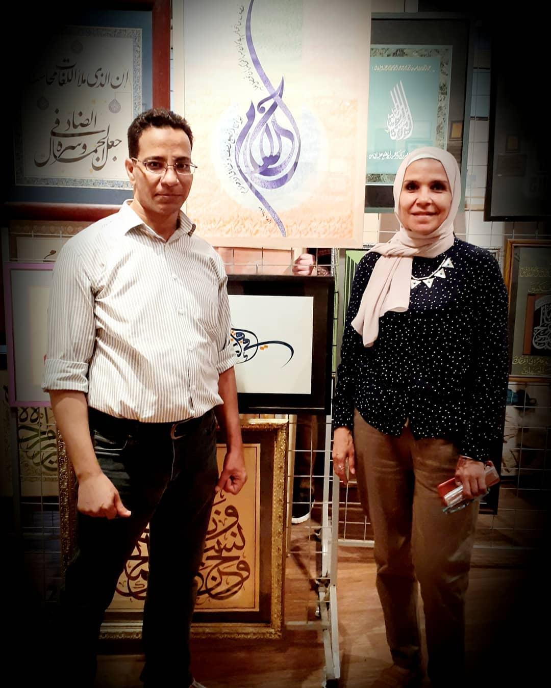 Karya Kaligrafi مع الفنانة التشكيلية المتميزة وأيكونة الطاقة الإيجابية Nagat Farouk @nagat_farou…- H Mokhtar