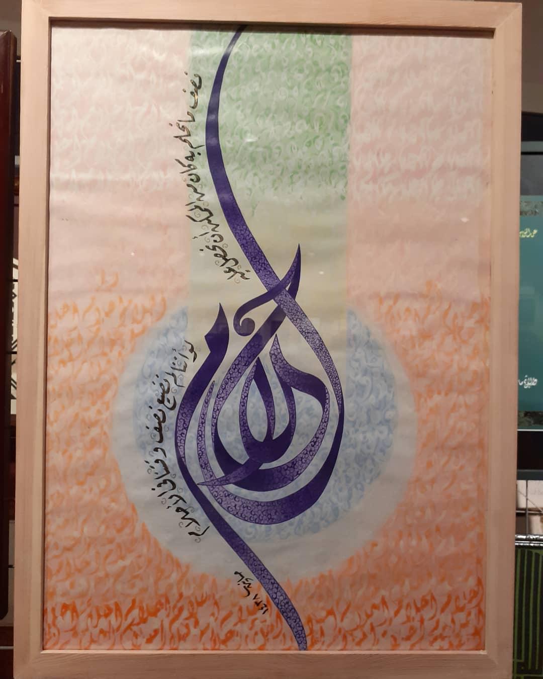 Karya Kaligrafi نصف ما نحلم به كان من الممكن أن نحصل عليه .. لو أننا لم نضيع نصف وقتنا في الأحلا…- H Mokhtar