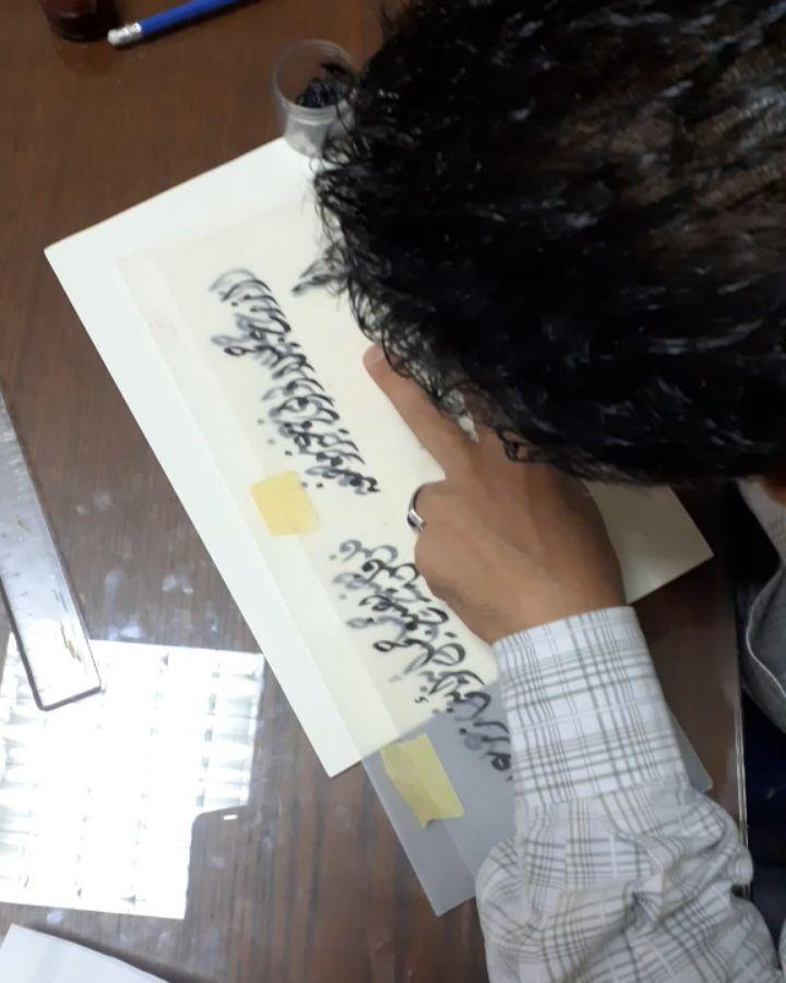 Karya Kaligrafi …- H Mokhtar