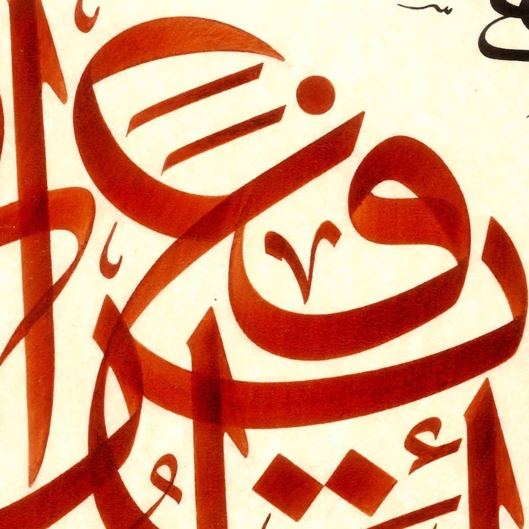Karya Kaligrafi Detail…- Huda Purnawadi –  karya kaligrafi kompetisi Waraq Muqohhar