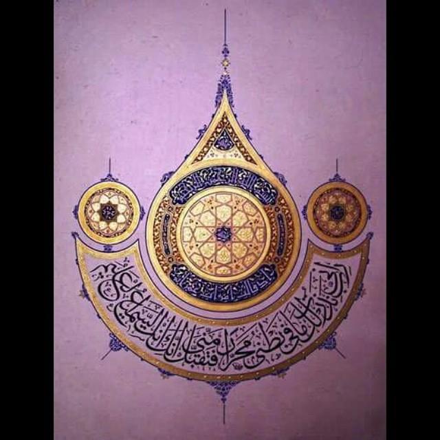 Karya Kaligrafi Hz. meryemin annesinin duası….- Ferhat Kurlu