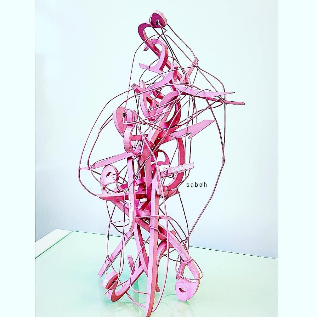 Karya Kaligrafi Pink effectiveness. Private collection , Qatar  #exhibition #sabah #arbilli #art…- Sabah Arbilli