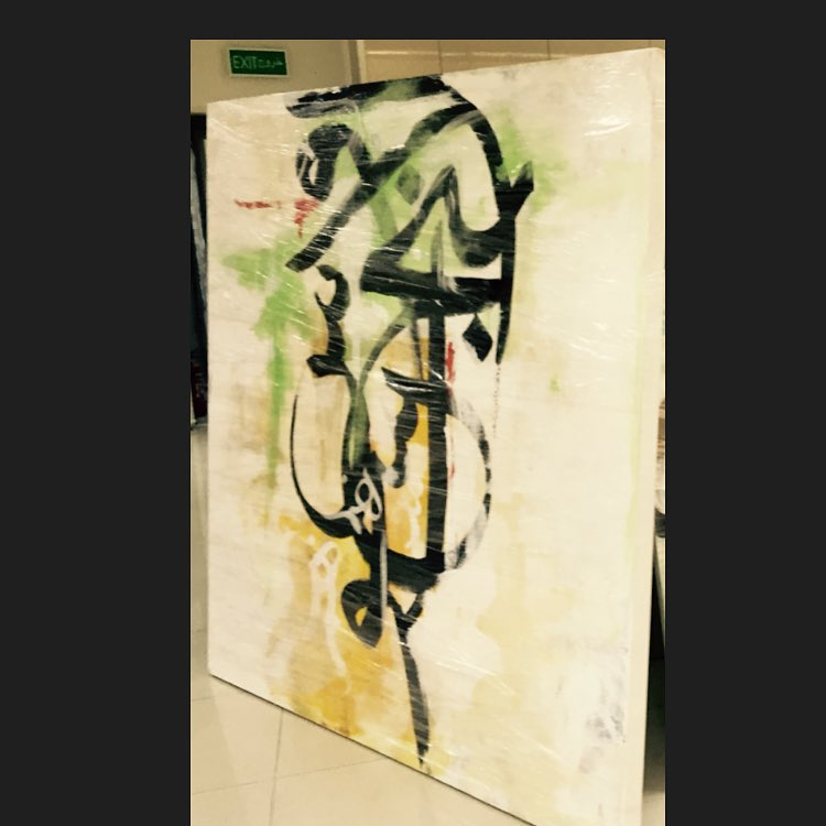 Karya Kaligrafi Private collection 2014 , 180 x180 cm #sabaharbilli #dotgallery #dubai #doha #ar…- Sabah Arbilli