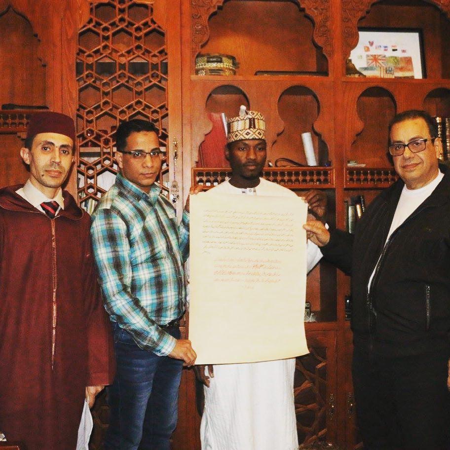 Karya Kaligrafi Ruq'ah Ijaza for my student Mustafa Qasim from Nigeria – El-Halqa Foundation….- H Mokhtar
