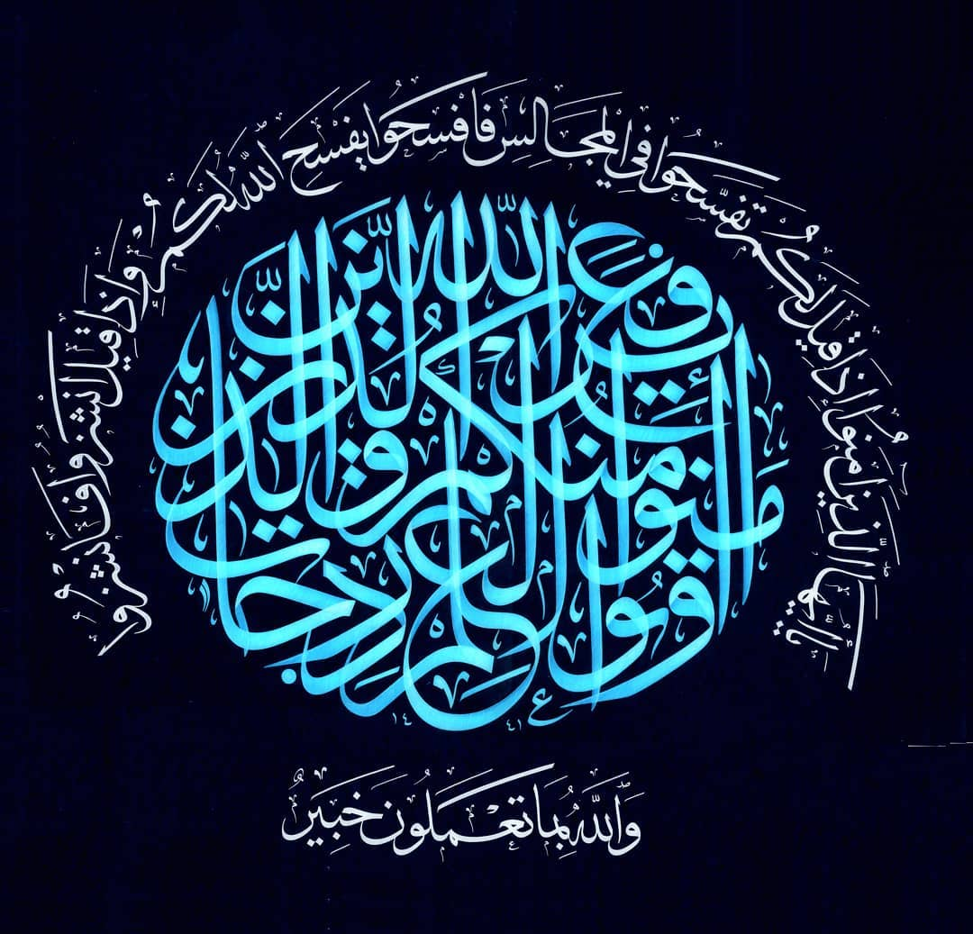 Karya Kaligrafi Sabah malaysia 2019  Qur'an surah Al Mujadalah :11  Calligrapher : @huda_purnawa…- Huda Purnawadi –  karya kaligrafi kompetisi Waraq Muqohhar