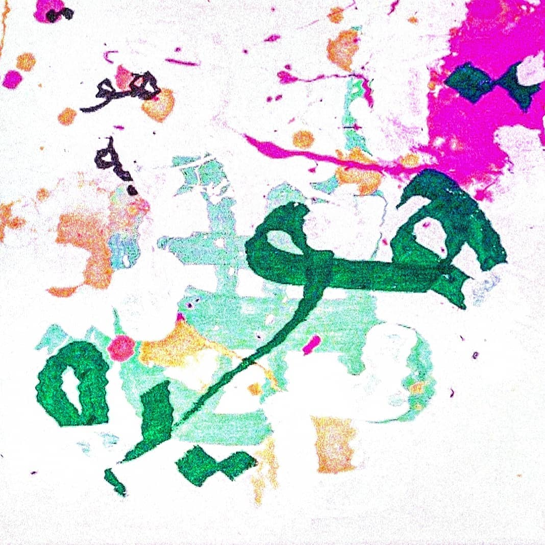 Karya Kaligrafi identity. —————————————- Our identity has already been…- Sabah Arbilli